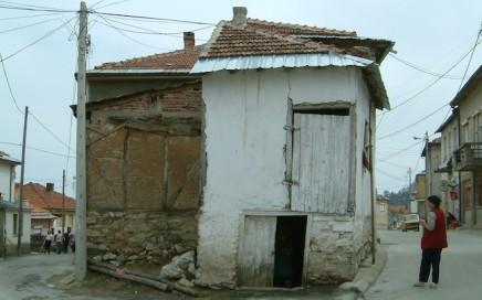 macedoniahouse